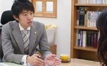 新井哲三郎法律事務所