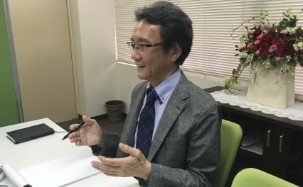 渡辺・玉村法律事務所