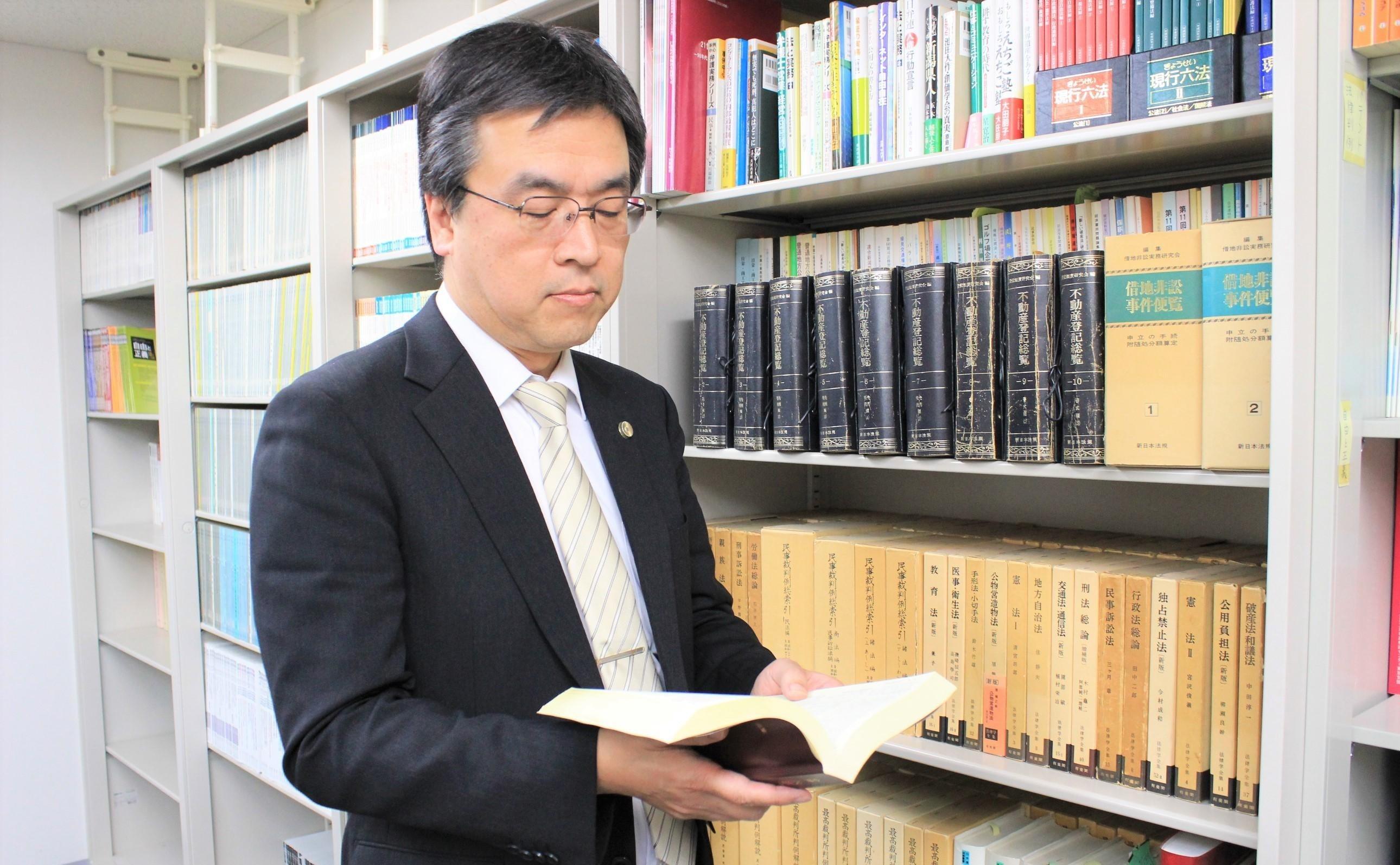 弁護士法人新潟第一法律事務所 長岡事務所