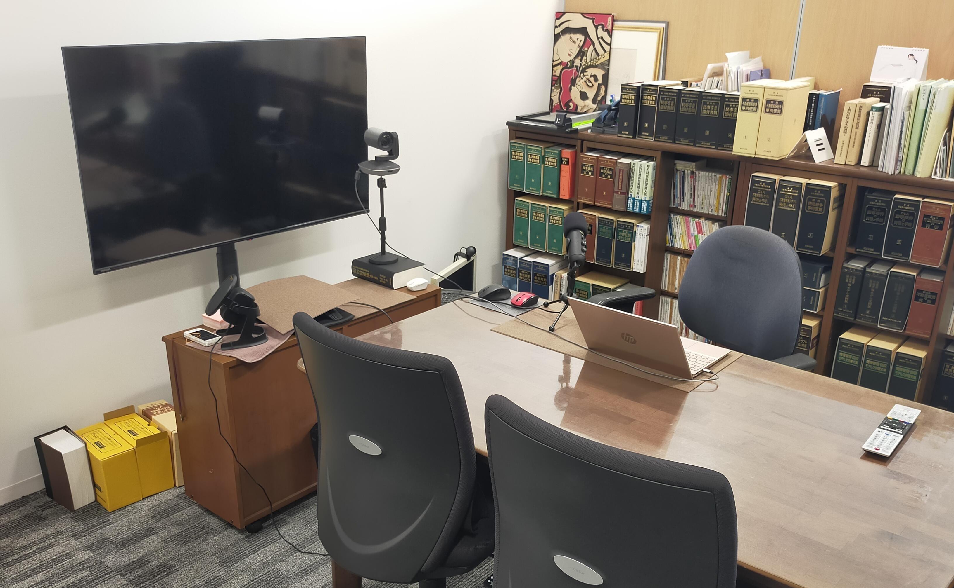 松本法律事務所