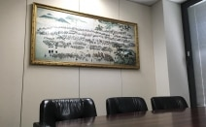 大阪西総合法律事務所