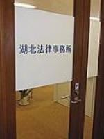 中村 武志