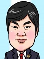 金川 晋也弁護士