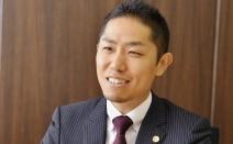 弁護士法人樋口国際法律事務所
