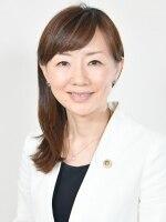 柳 亜紀弁護士