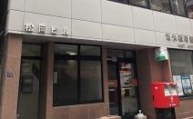 米川総合法律事務所
