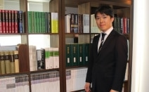 中島表参道法律事務所