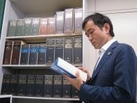石山 晃成弁護士