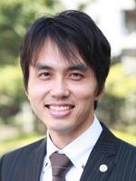 稲谷 陽一郎弁護士