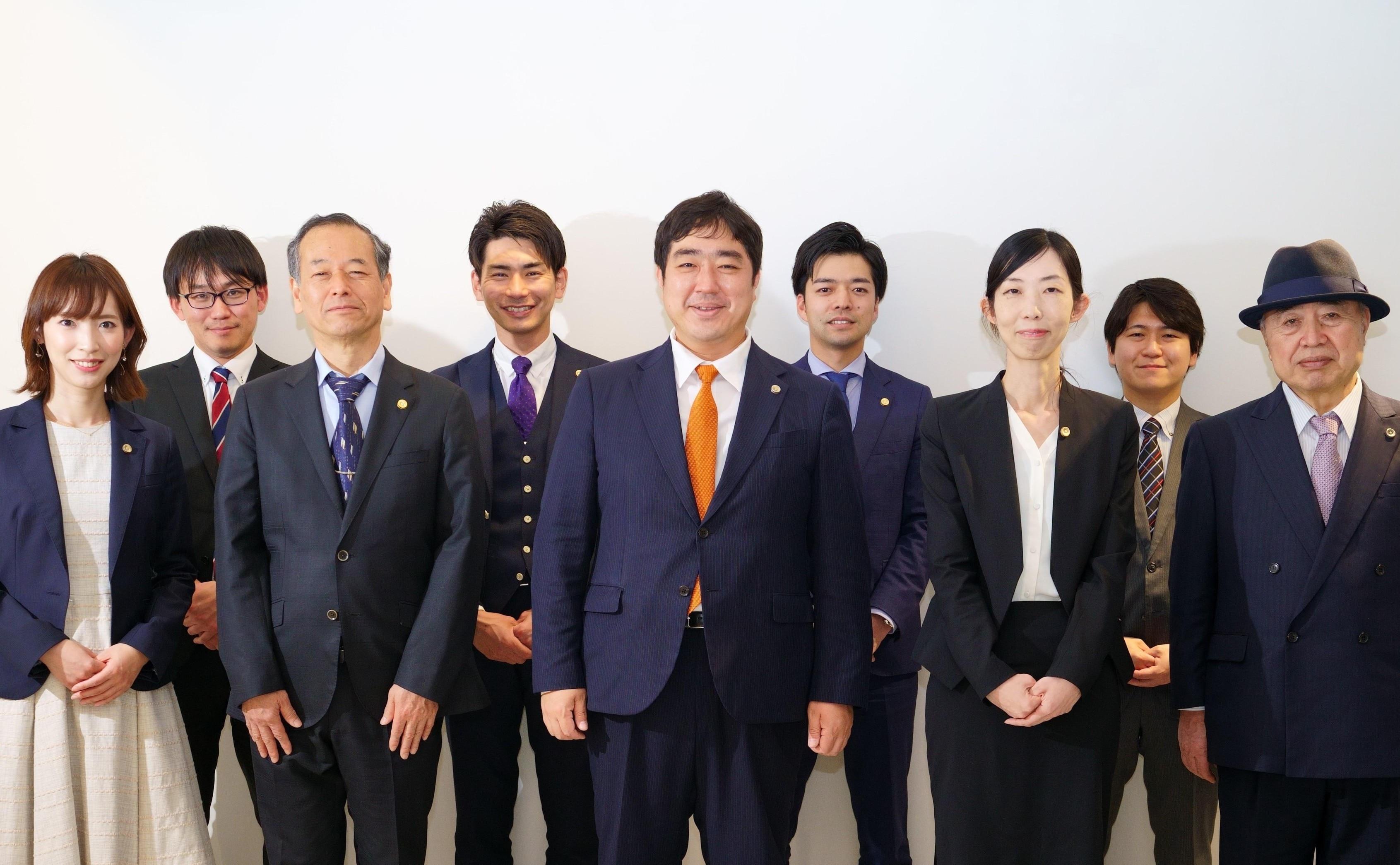 弁護士法人田中彰寿法律事務所