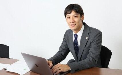 よつば総合法律事務所東京事務所