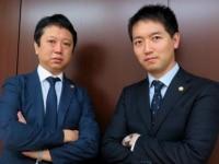 中山 和人弁護士