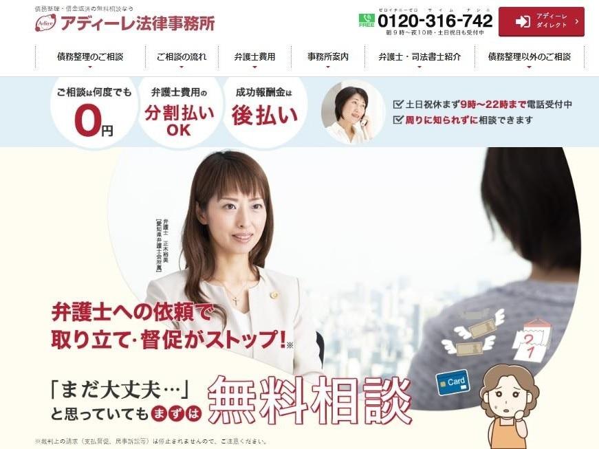 斎藤 勝也弁護士