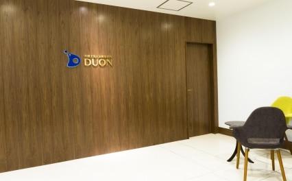 弁護士法人法律事務所DUON日立北茨城事務所