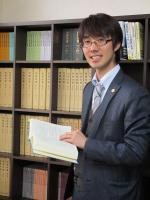 中村 晃基弁護士