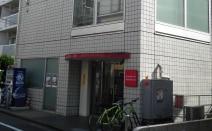 大西東京法律不動産鑑定事務所