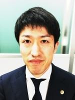 内ヶ崎 裕之弁護士