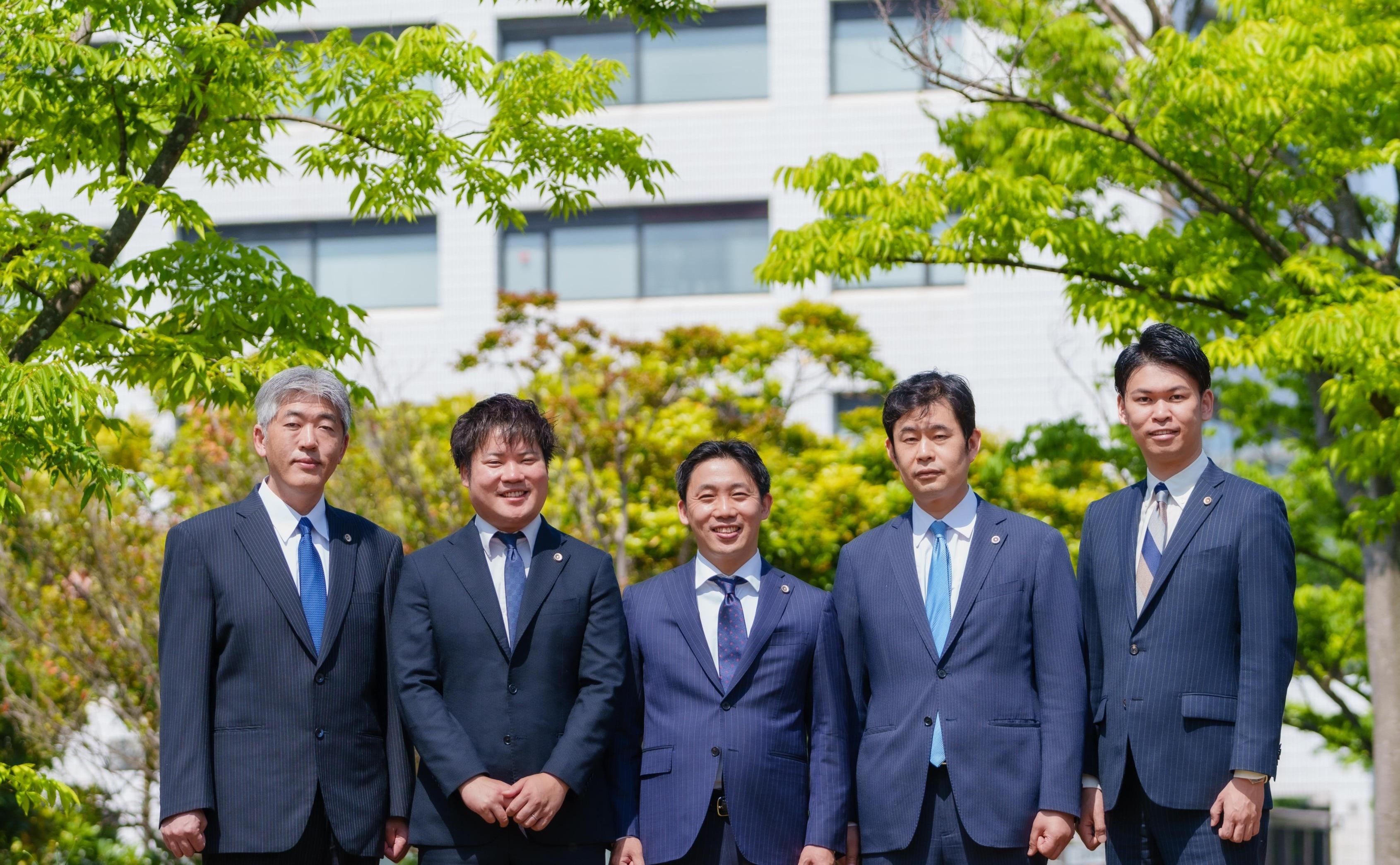 弁護士法人新潟第一法律事務所 上越事務所
