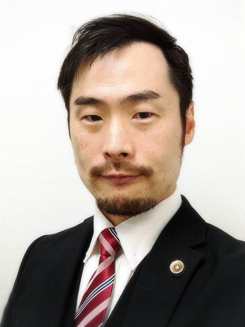 中田 充彦