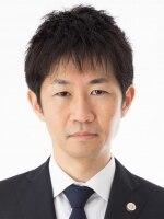 八島 隆志弁護士