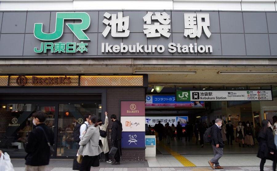 池袋東口法律事務所