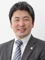 中尾田 隆弁護士