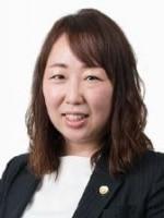 大西 亜希子弁護士