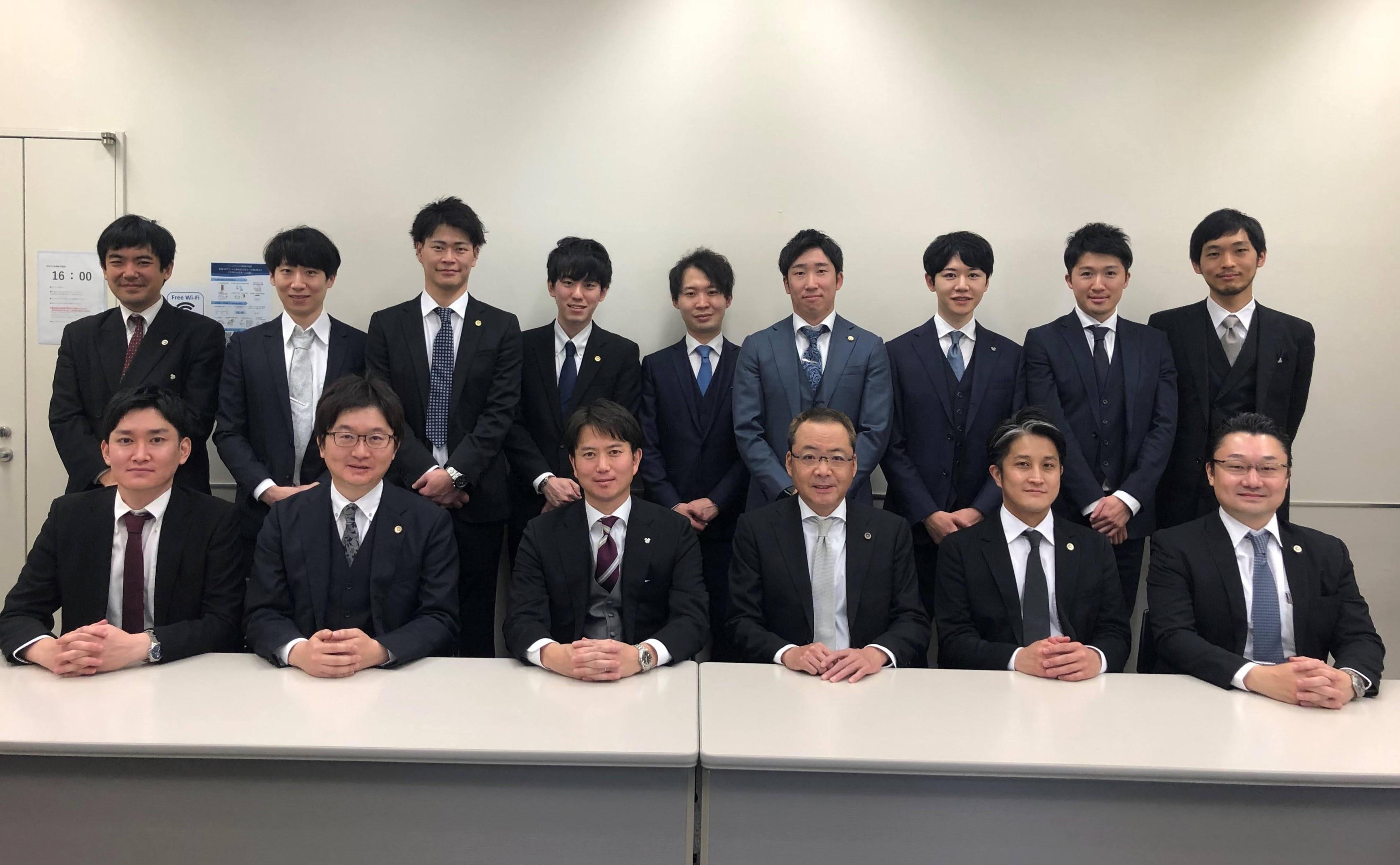 弁護士法人サリュ神戸事務所