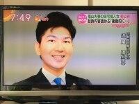 坂尾 陽弁護士