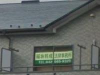 古賀 礼子弁護士