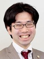 山口 毅大弁護士