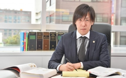 弁護士法人ALG&Associates福岡支部