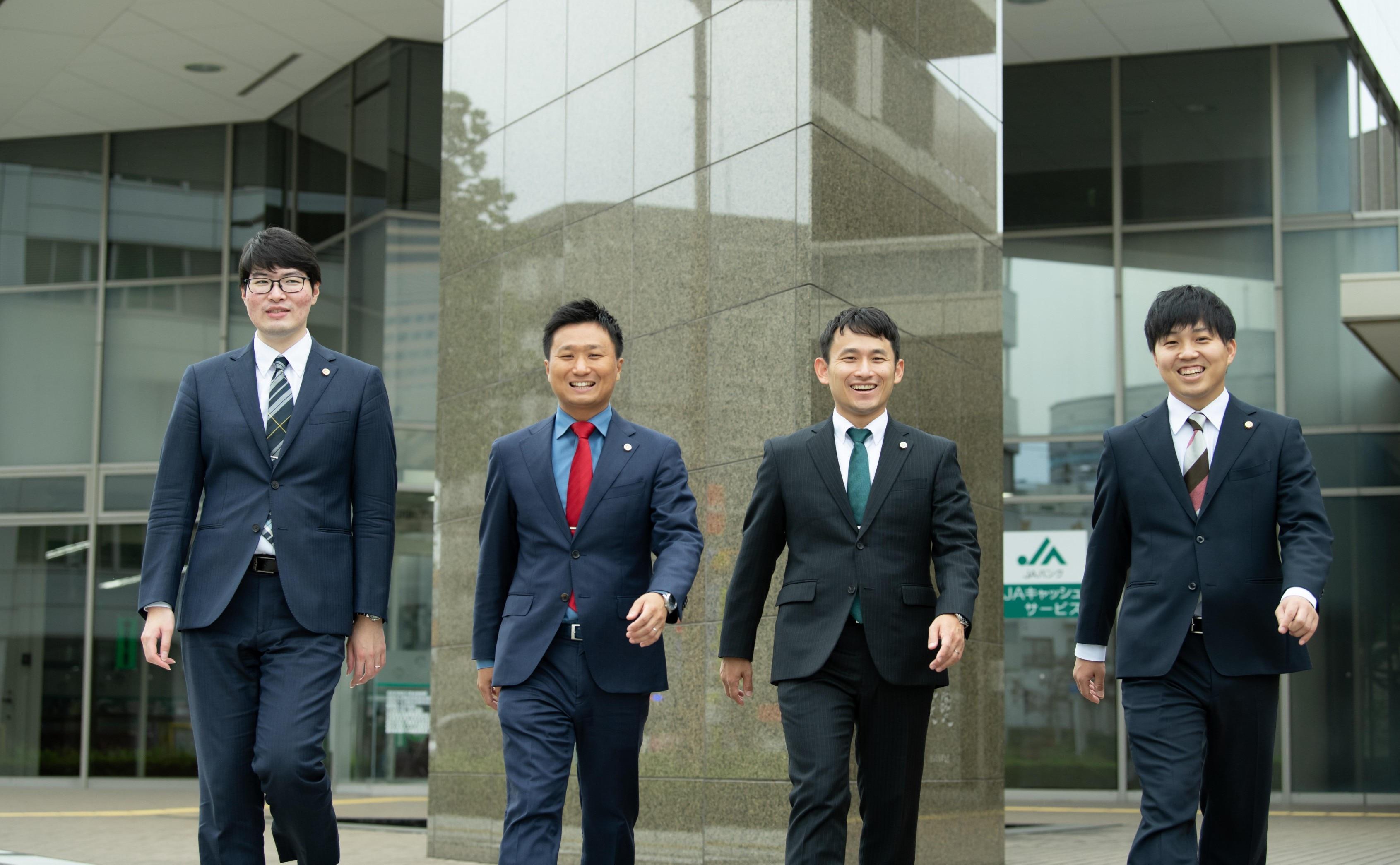安間・守田法律事務所