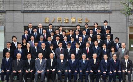 虎ノ門法律経済事務所 仙台支店
