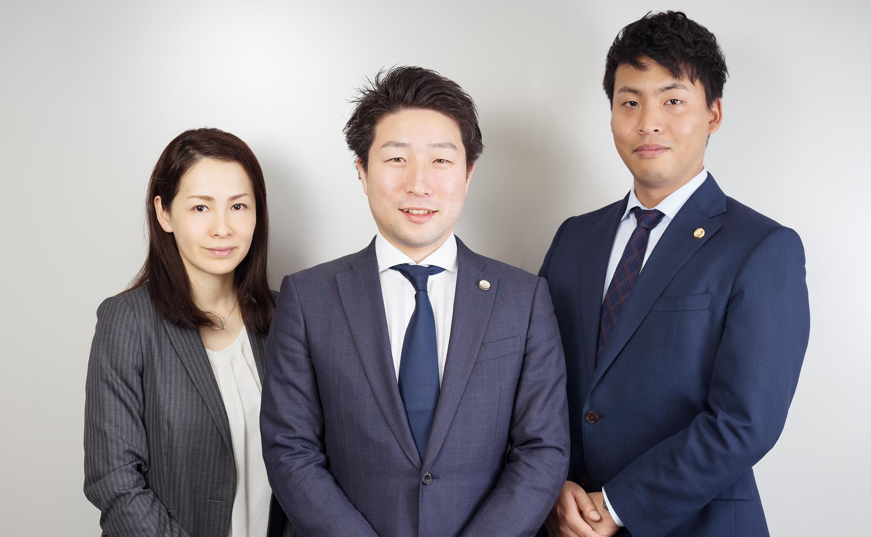 品川高輪総合法律事務所