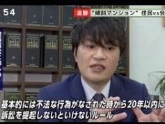 米田 宝広弁護士