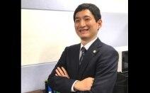 福島法律事務所