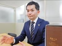 後藤 貞和弁護士
