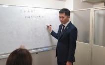 弁護士法人後藤東京多摩法律事務所