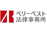 齋藤 行紘弁護士