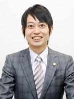小野塚 直毅弁護士