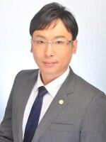 中村 満弁護士