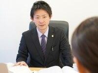 本村 安宏弁護士