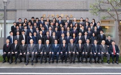虎ノ門法律経済事務所静岡支店