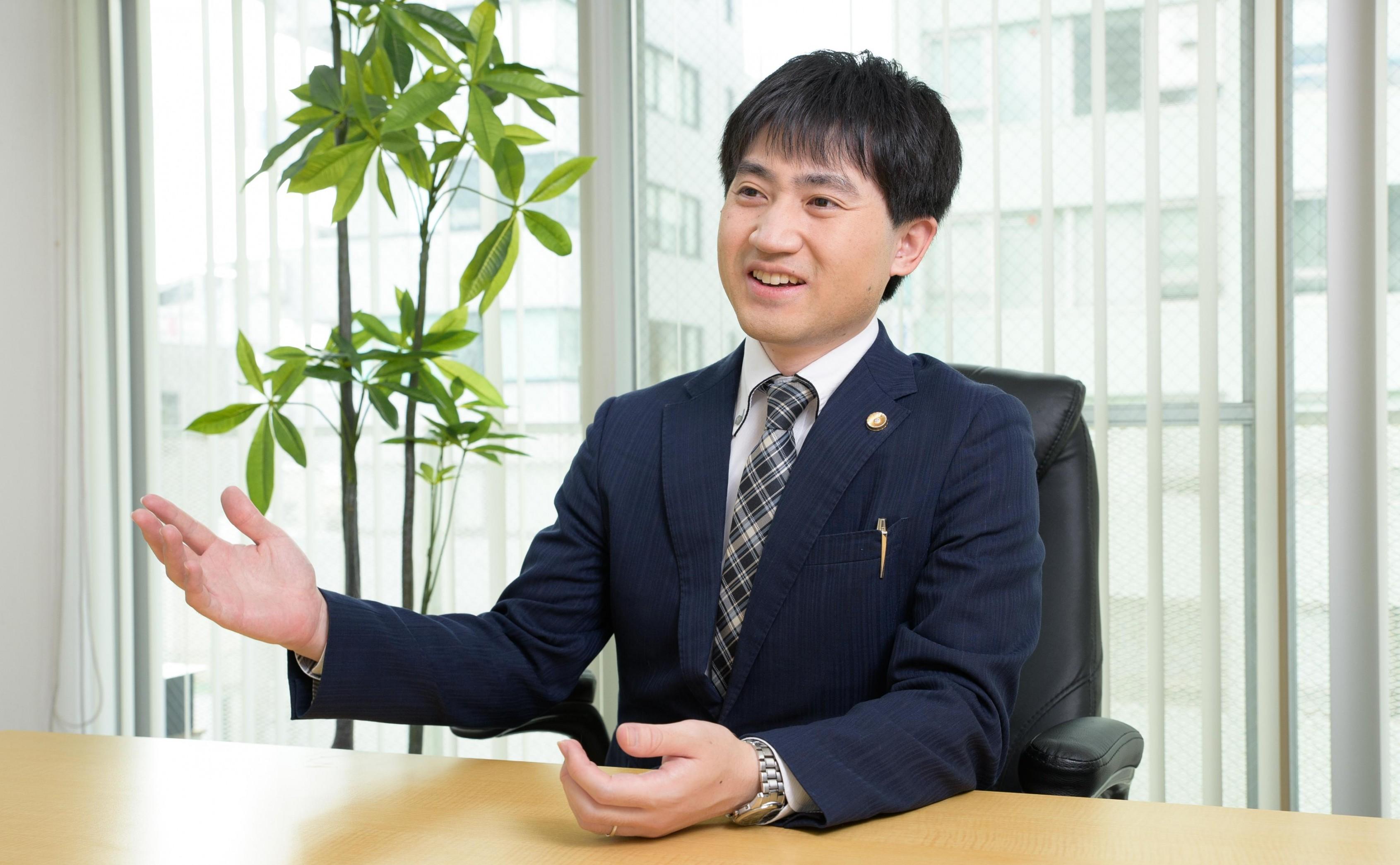 R&G横浜法律事務所