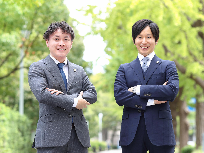 山本 新一郎弁護士