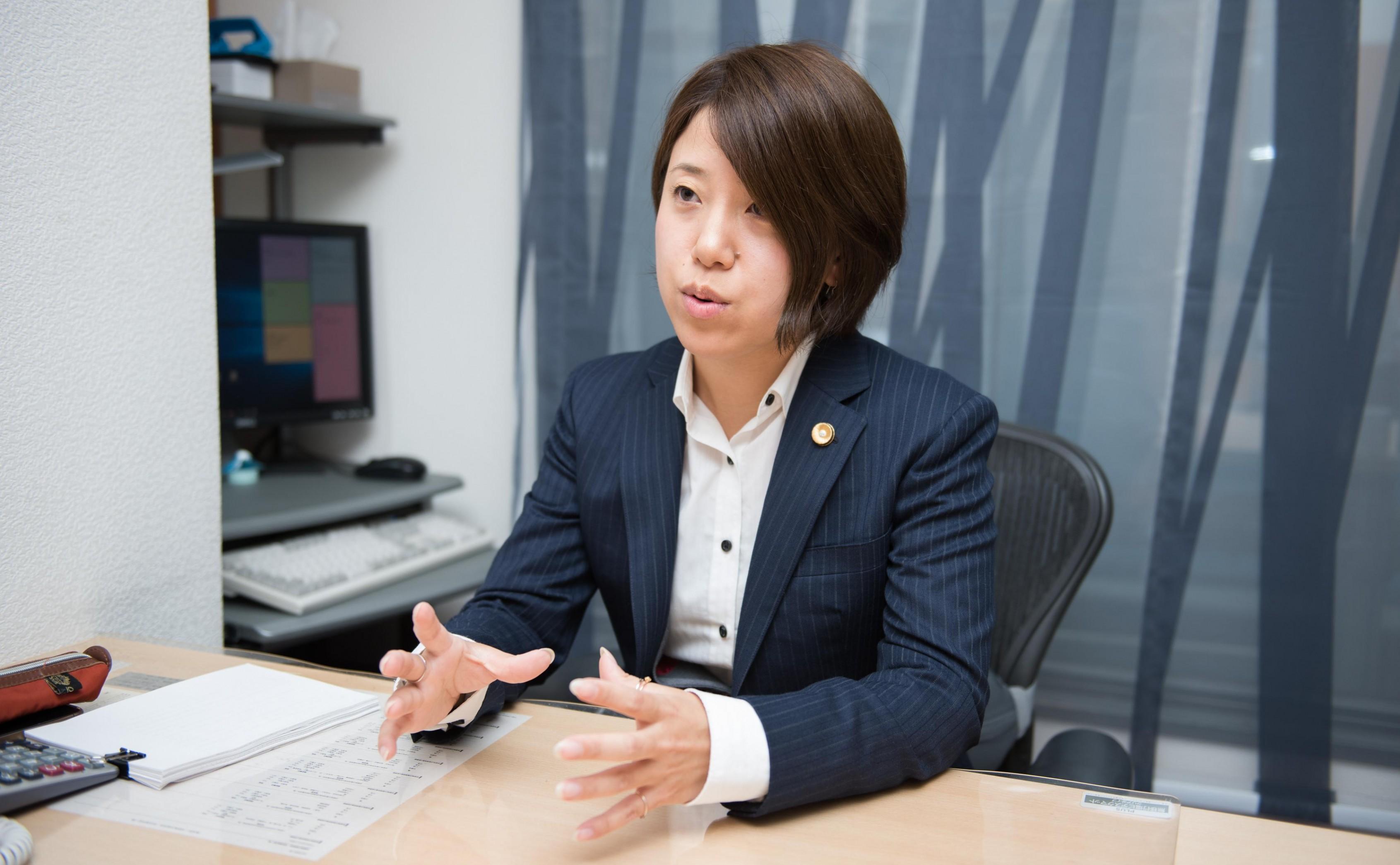 奥村・岡田総合法律事務所