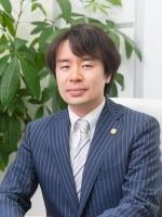 野﨑 洋平弁護士