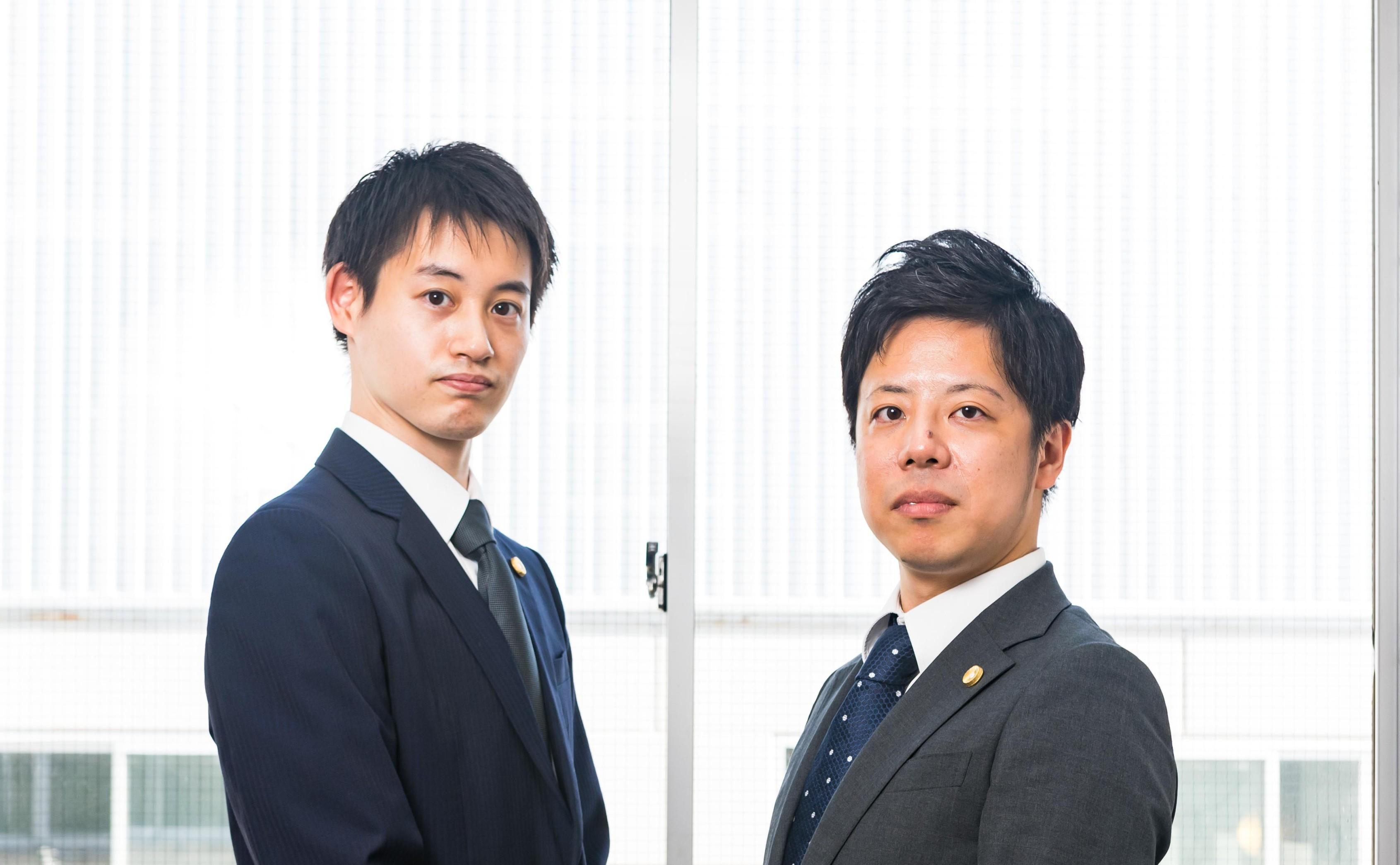 弁護士法人泉総合法律事務所川口支店