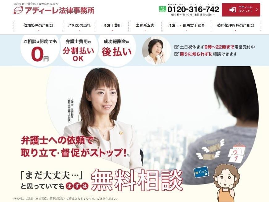 池田 昇右弁護士
